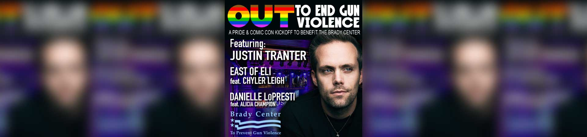 OUT To End Gun Violence